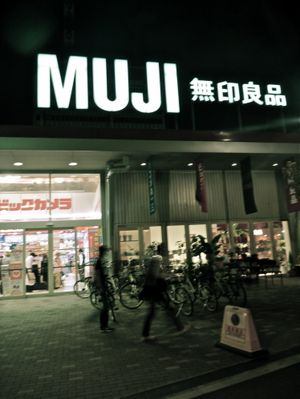 MujiFlagship