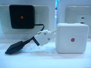 Iida charger